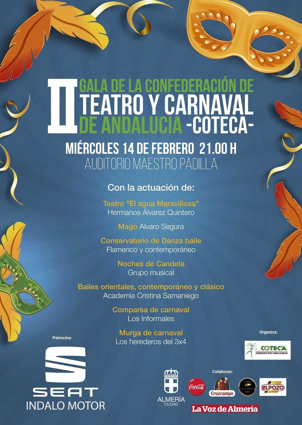 Actuación de la escuela Cristina Samaniego en los Carnavales de Almeria