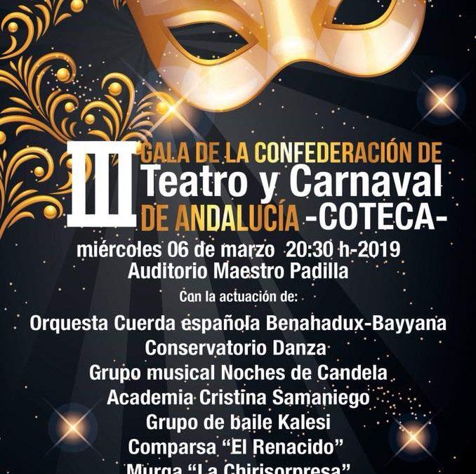Actuación de nuestra escuela de danza en los carnavales de Almeria