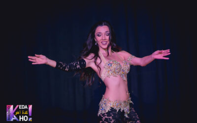 Cristina Samaniego baila por primera vez en la EMMA